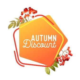 Jesienna wyprzedaż transparent wektor odznaka, specjalna oferta dziękczynienia zniżki tagi, płynny projekt szablonu bańki z jagodami jarzębiny, czarny piątek sezonowa promocja transparent ilustracja
