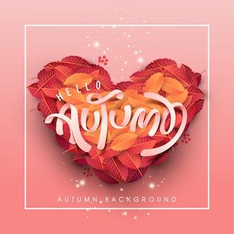 Jesienne liście tło kształt serca. święto dziękczynienia