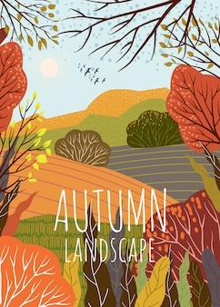 Jesienny krajobraz. śliczna wektorowa ilustracja natury tło z wzgórzem