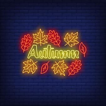 Jesienny neon znak