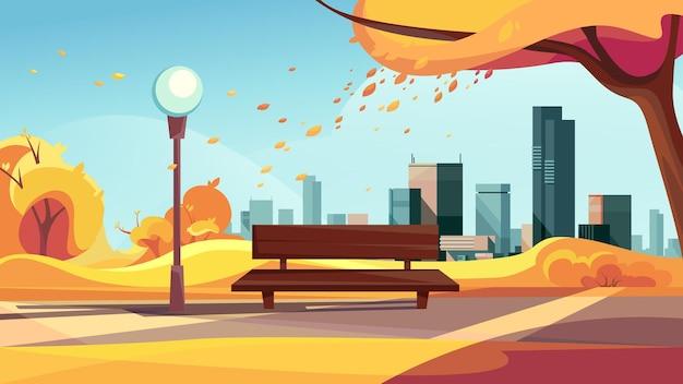 Jesienny park miejski. piękna scena na świeżym powietrzu.