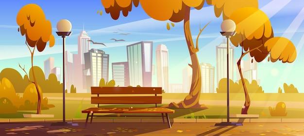 Jesienny park z drzewami pomarańczowymi, drewnianymi latarniami na ławkach i budynkami miejskimi na panoramie
