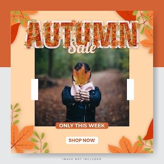 Jesienny sezon wyprzedażowy szablon postów w mediach społecznościowych