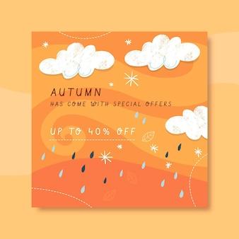 Jesienny szablon postu na instagramie z chmurami i deszczem