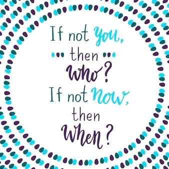 Jeśli nie ty, to kto, jeśli nie teraz, to zaostrzy. ręka napis cytat na kreatywne odręczne tło