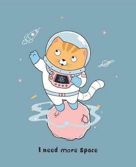 Jestem astronautą ilustracją kota