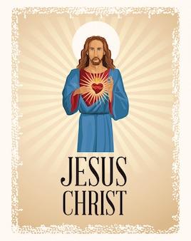 Jezus chrystus chrześcijaństwo świętego serca