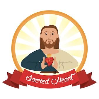 Jezus chrystus święte serce religijne