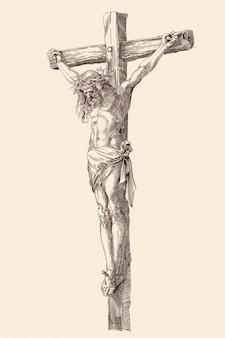 Jezus chrystus zbawiciel