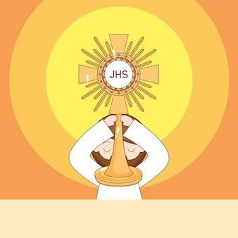 Jezus eucharystia kreskówka. ilustracja wektorowa