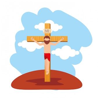 Jezus Ukrzyżowany Premium Wektorów