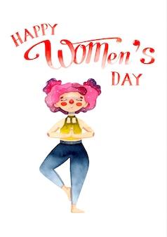 Joga dziewczyna dzień kobiet akwarela ilustracja na białym tle