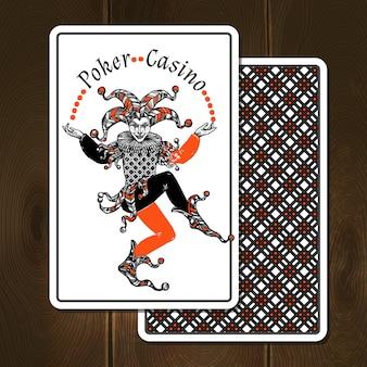 Joker cards realistic illustration