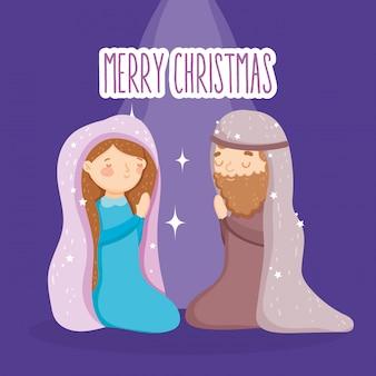 Józef i maryja modlą się żłóbka, wesołych świąt