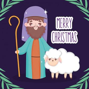 Józef i szopka owiec, wesołych świąt
