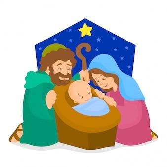 Józef, maryja i jezus