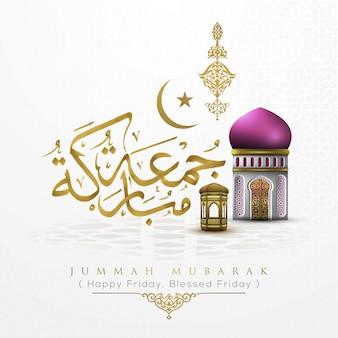 Jummah mubarak błogosławiony szczęśliwy piątek kaligrafia arabska z kwiatowym wzorem i meczetem