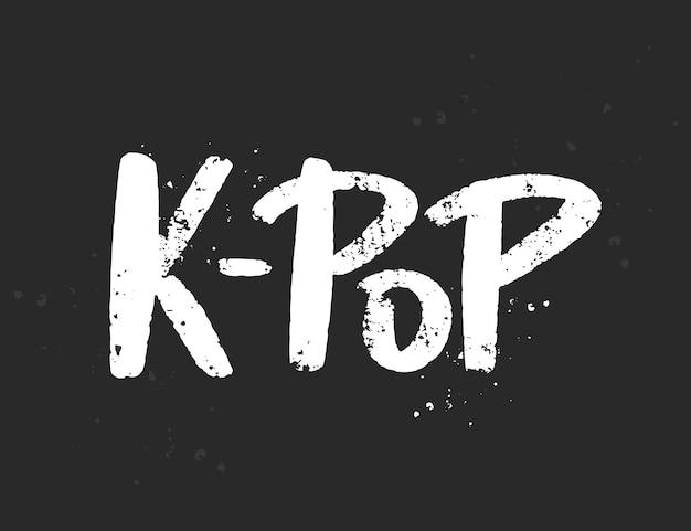 K-pop odręczny napis. ręcznie rysowane typografii wydruku. styl muzyki k-pop.