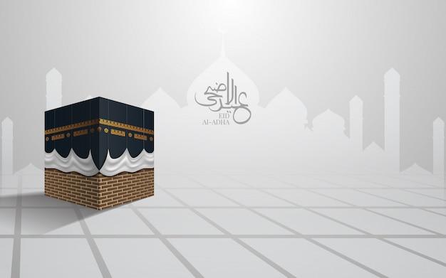 Kaaba dla hadżdż mabroor w mekce w arabii saudyjskiej, eid adha mubarak.