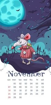 Kalendarz 2021 listopad