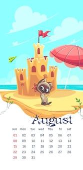Kalendarz 2021 sierpień. śmieszne kot kreskówka na piasku