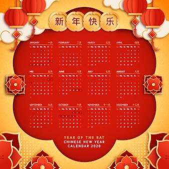 Kalendarz chiński nowy rok w płaskiej konstrukcji