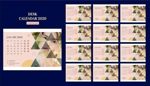 Kalendarz na biurko modne nowy rok