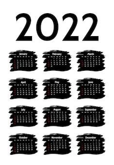 Kalendarz na rok 2022 na białym tle. od niedzieli do poniedziałku, szablon biznesowy. ilustracja wektorowa