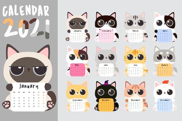 Kalendarz nowy rok 2021 dla kota kawaii neko