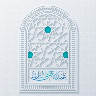 Kaligrafia arabska eid adha mubarak z arabskim patttern w oknie meczetu