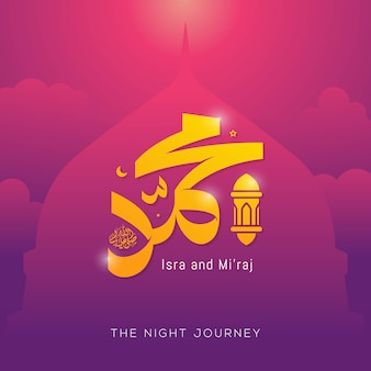 Kaligrafia arabska isra i miraj prorok muhammad