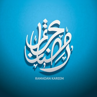 Kaligrafia arabska na ramadan kareem, jasnoniebieskie tło, białe słowa
