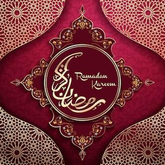 Kaligrafia arabska na ramadan kareem z kolorowymi wzorami inkrustacji, czerwone tło