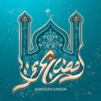 Kaligrafia arabska na ramadan kareem, z wizerunkiem meczetu i islamskimi wzorami roślin
