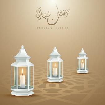 Kaligrafia arabska pozdrowienie ramadan kareem