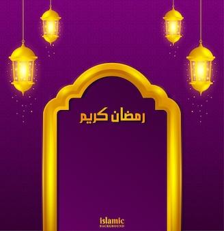 Kaligrafia arabska ramadan kareem z ilustracją latarni