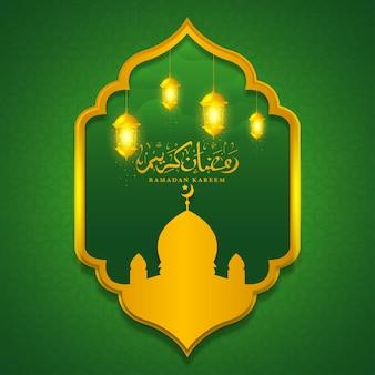 Kaligrafia arabska ramadan kareem z ilustracją meczetu i latarni