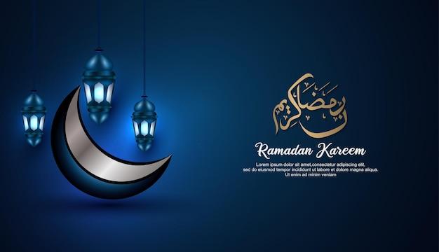Kaligrafia arabska ramadan kareem, z niebieskim księżycem i latarnią