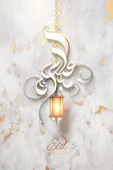 Kaligrafia eid mubarak i wisząca latarnia na marmurowym tle tekstury kamienia ze złotą folią