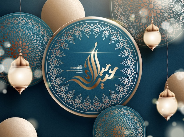 Kaligrafia eid mubarak oznacza szczęśliwe wakacje na arabeskowym tle z błyszczącymi fanoos