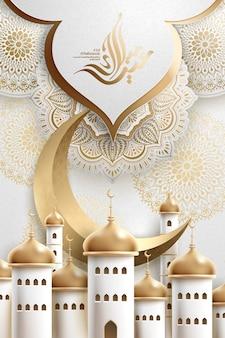 Kaligrafia eid mubarak oznacza szczęśliwe wakacje z meczetem i gigantycznym półksiężycem
