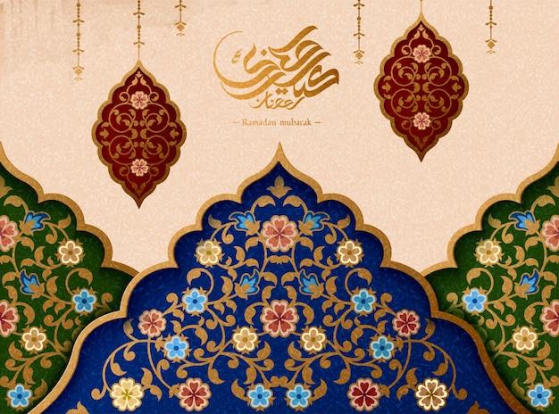 Kaligrafia eid mubarak oznacza szczęśliwe wakacje