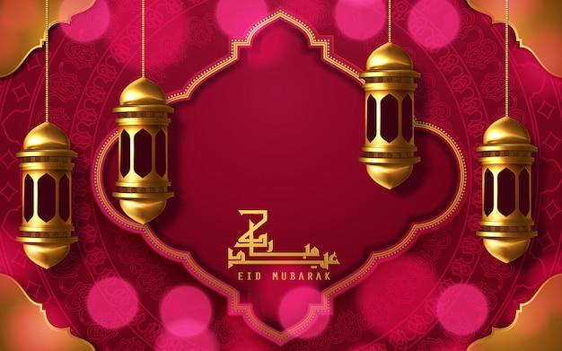 Kaligrafia eid mubarak z elementami latarni i półksiężyca.