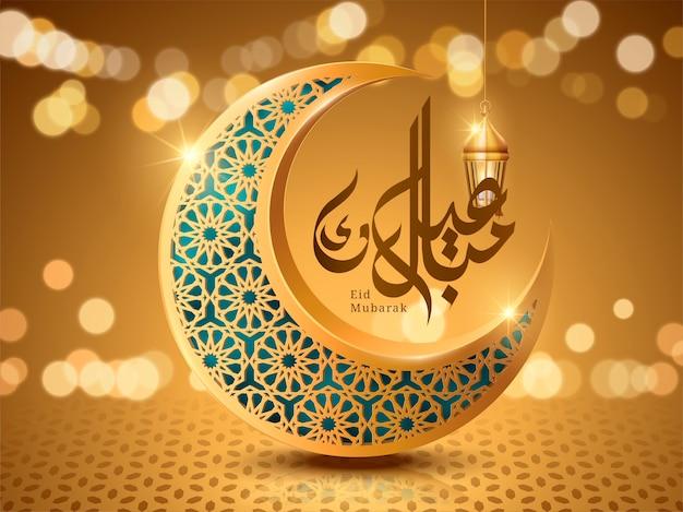 Kaligrafia eid mubarak z pustym grawerowanym księżycem na złotym tle bokeh
