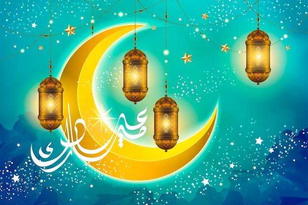 Kaligrafia eid mubarak z wiszącymi latarniami i dużym półksiężycem na błękitnym niebie