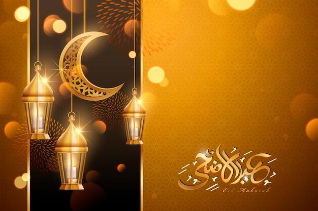 Kaligrafia id al-adha z miejscem na kopię i złote lampiony, elementy półksiężyca