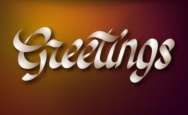 Kaligraficzny szablon słowo streszczenie z eleganckim napisem wstążki pozdrowienia
