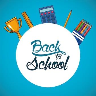 Kalkulator linijki trofeum i projekt ołówków, lekcja z powrotem do szkoły i temat lekcji