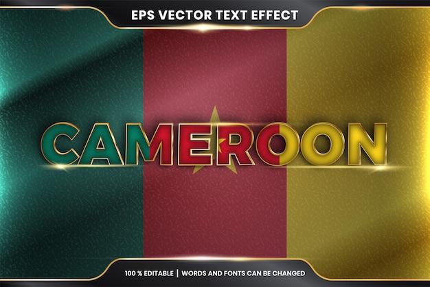 Kamerun z flagą narodową kraju, styl edytowalnego efektu tekstowego z koncepcją koloru złota