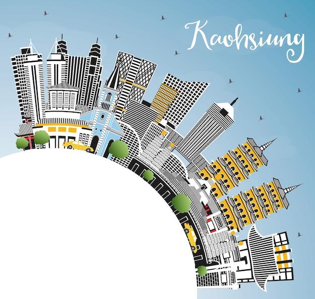 Kaohsiung tajwan panoramę miasta z szarymi budynkami, niebieskim niebem i przestrzenią do kopiowania. ilustracja wektorowa. koncepcja podróży i turystyki z zabytkową architekturą. kaohsiung chiny gród z zabytkami.